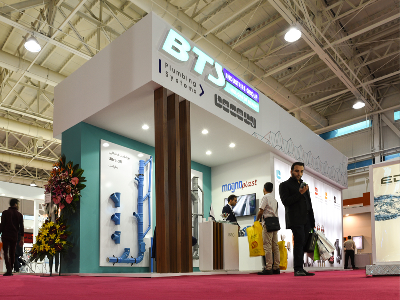 BTS in 16th International HVAC&R Exhibition 2017 Tehran