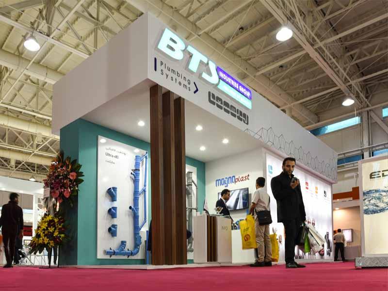 BTS в 16-й Международной Выставке HVAC & R 2017 Тегеран